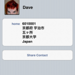 Go to your address book (or anywhere your address is typed in Japanese).