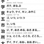 All the kanji contained in your address should automatically appear.