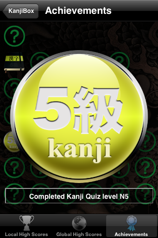 KanjiBox: Achievement