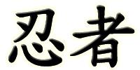 KanjiBox ninja