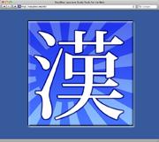 kanjibox.net
